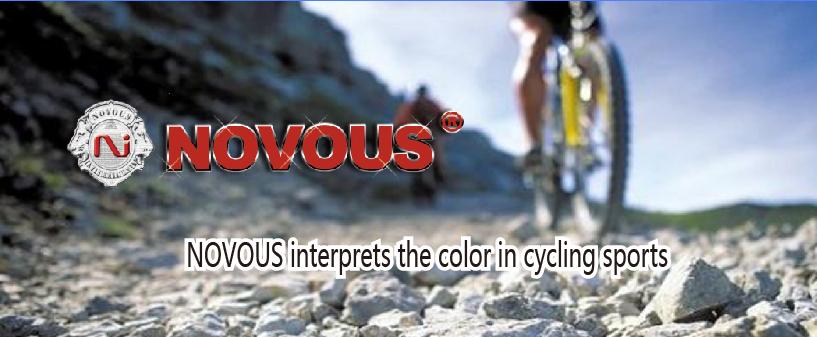 诺威思诠释骑行运动的颜色